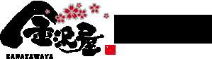襖(ふすま)・障子(しょうじ)・畳・網戸の張替専門店 金沢屋久留米店